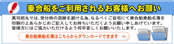 bn_meibo.jpg